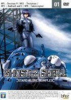 Dvd -Ghost in the Shell - Stand Alone Complex Vol.1
