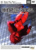 vidéo manga - Ghost in the Shell - Stand Alone Complex Vol.2