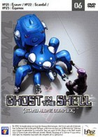 anime - Ghost in the Shell - Stand Alone Complex Vol.6