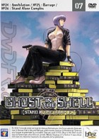 vidéo manga - Ghost in the Shell - Stand Alone Complex Vol.7
