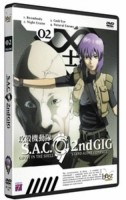 Dvd -Ghost in the shell Sac 2nd GIG Vol.2