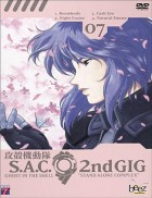 anime - Ghost in the shell Sac 2nd GIG Vol.7