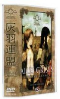 Dvd - Ailes Grises - Collector