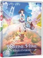 manga animé - Hirune Hime - Rêves Eveillés - DVD