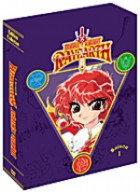Dvd -Magic Knight Rayearth Série TV Collector Vol.1