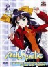 manga animé - Mahoromatic - Automatic Maiden Vol.4