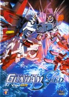 anime - Mobile Suit Gundam SEED Vol.3