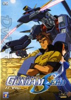 anime - Mobile Suit Gundam SEED Vol.4