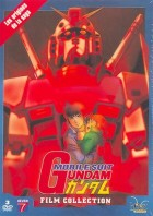 Mobile Suit Gundam les films - Pack 3 dvds