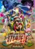 One Piece - Film 14 - Stampede
