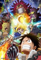 Dvd - One Piece - Heart of Gold