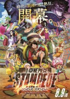vidéo manga - One Piece - Film 14 - Stampede