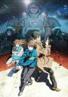 Psycho-Pass - Sinners of the System - Case 1 - Crime et Châtiment