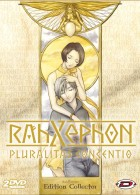 RahXephon - Film - Collector