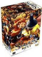 Dvd -Slayers Next - Intégrale VOSTF