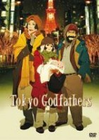 Dvd -Tokyo Godfather ED. simple
