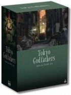 anime - Tokyo Godfathers ED. ultime collector