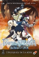 Dvd -The Tower Of Druaga - the Sword of URUK - Intégrale