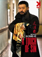 film - A Touch of Sin