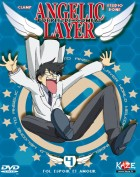 Angelic Layer Vol.4
