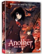 anime - Another - Intégrale DVD