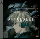 anime - Appleseed - CD