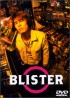 film asie japon - Blister