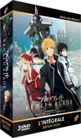 anime - Broken Blade - Films - Intégrale Gold
