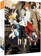 Anime - Bungo Stray Dogs - Saison 1 - DVD