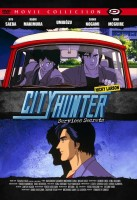 anime - City Hunter - Nicky Larson - Services Secrets - Movie Collection