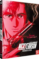 City Hunter Shinjuku Private Eyes - Blu-Ray