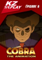 anime - Cobra The Animation Vol.6