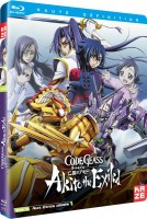 Dvd -Code Geass - Akito the Exiled - OAV 5 - Blu-ray