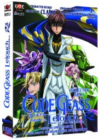 Dvd -Code Geass - Lelouch of the Rebellion R2 Vol.2