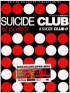film asie japon - Coffret Suicide Club