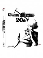 Cowboy Bebop - Integrale Blu-Ray + DVD 20th Anniversary Box