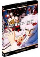 vidéo manga - Cyber City Oedo 808 - Edition Gold