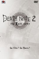 Dvd -Death Note - Film 2 - Live - Simple