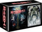 anime - Death Note - TV - Collector Vol.1