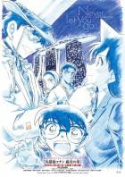 Détective Conan Film 23 - Le poing Bleu Saphir