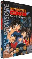 vidéo manga - Détective Conan - Film 1 : Le Gratte-Ciel infernal - Combo Blu-ray + DVD