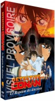 anime - Détective Conan - Film 10 : Le Requiem des détectives - Combo Blu-ray + DVD