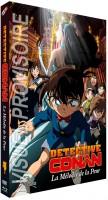anime - Détective Conan - Film 12 : La Mélodie de la peur - Combo Blu-ray + DVD