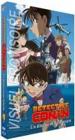 anime - Détective Conan - Film 17 : Un détective privé en mer lointaine - Combo Blu-ray + DVD