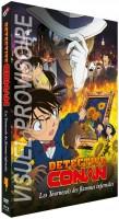 anime - Détective Conan - Film 19 : Les Tournesols des flammes infernales - Combo Blu-ray + DVD
