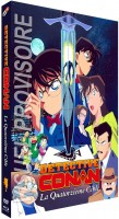 vidéo manga - Détective Conan - Film 2 : La Quatorzième Cible - Combo Blu-ray + DVD
