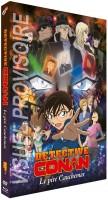 vidéo manga - Détective Conan - Film 20 : Le pire Cauchemar - Combo Blu-ray + DVD