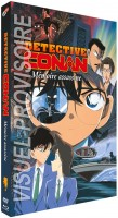 Détective Conan - Film 4 : Mémoire assassine - Combo Blu-ray + DVD