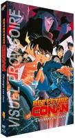 Détective Conan - Film 5 : Décompte aux cieux - Combo Blu-ray + DVD
