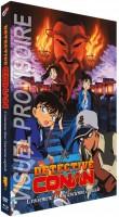 vidéo manga - Détective Conan - Film 7 : Croisement dans l'ancienne capitale - Combo Blu-ray + DVD